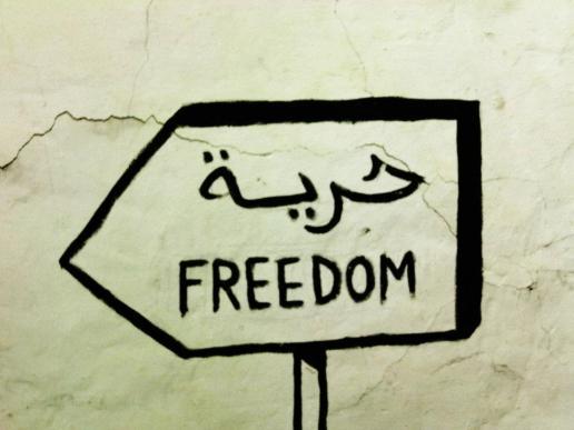 freedom_tunisia